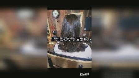 全能整烫V整造型系统-广东佛山巩海涛