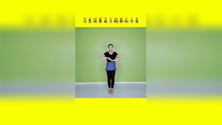 北京舞蹈学院考级三级手位 动作讲解