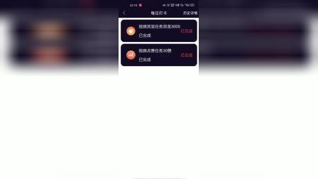 8-如何查看任务及进度.mp4