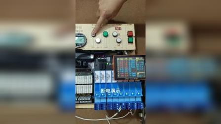 冗余电源及模拟板应用测试仪演示.mp4