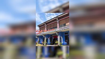 体验槟城·缤纷亚洲 2020