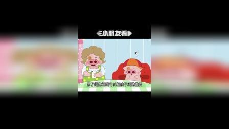 猪说粤语的样子,让人刮目相看!