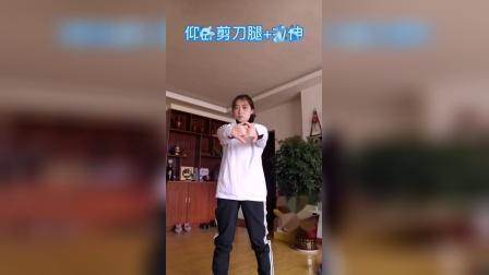 3 郑潘瑛201720026 训练11