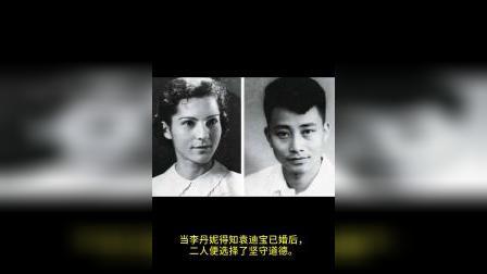 25岁相遇,55年等待,83岁结婚,两位老人的跨国之恋令人感动!