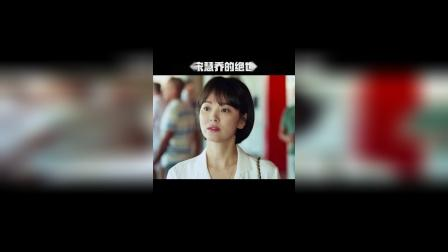 """宋慧乔在中国,是老少咸宜的""""韩国脸孔""""!"""