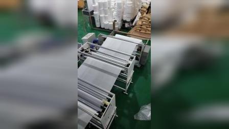 熔喷布生产线投产.mp4
