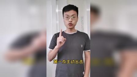 中国学习网:开学复工,培训机构如何危机变转机