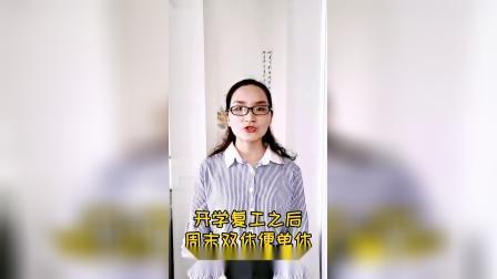 中国学习网:开学复工,培训机构危机解除了吗?