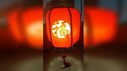六角福字灯展示