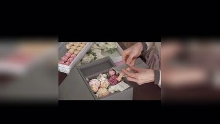 永生花花盒制作教程