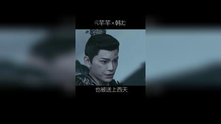 """《陈芊芊×韩烁》以为双方都""""纯良""""?结果都不是什么好人"""
