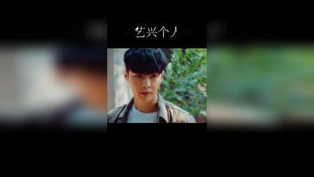 【黄金瞳×张艺兴】个人向,从此小说里的男主有了脸!