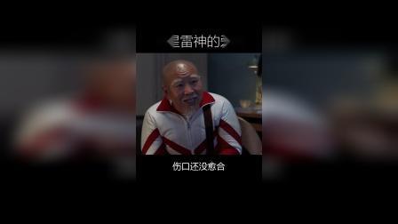 """如果""""刘能""""爱上了肖央,这是什么画面"""