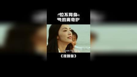 一部展现母爱光辉的真实电影,中国女性有多难,实在是催人泪下