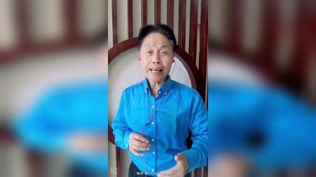 曲剧《收租院》选段李天方演唱
