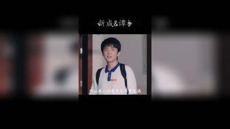 【你好旧时光】【张新成&谭松韵】小姑父和侄媳妇的甜甜日常(高甜)