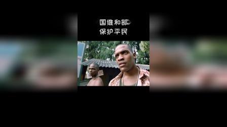 中国蓝盔:维和部队拆炸弹,结果炸弹炸了