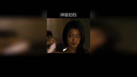 《夺宝联盟》全智贤、金秀贤混剪,神偷拍档