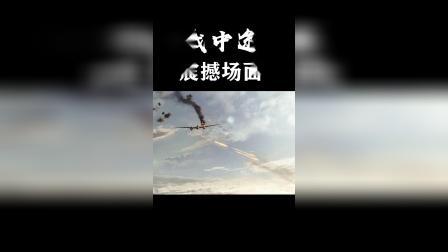 决战中途岛混剪:高燃混剪,飞机大战航母军舰