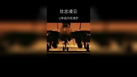 壮志凌云:麦德林力争成为优秀的飞行员
