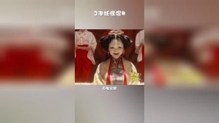 日本妖怪混剪,百鬼众魅