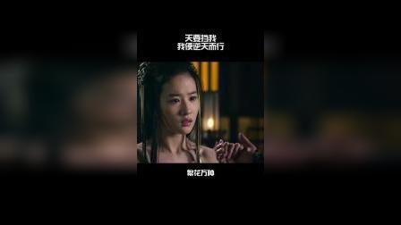 冯绍峰饰演的项羽深入人心,颜值与演技的结合
