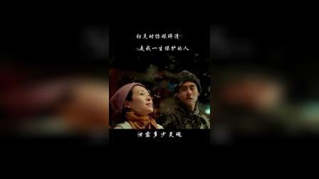 彭于晏遇上章子怡,初见时,便决定要守护一生