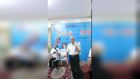 邓州越调《铡美案》见国太 选段 演唱:时守军