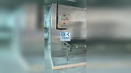隧道式速冻机特点与优势