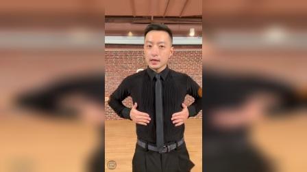 曹俊讲怎么样用肋骨去跳舞