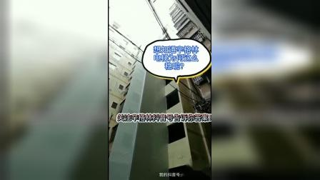 辛格林电梯到底有多稳,一根香烟立放在电梯上竟然纹丝不动!不信的话你来看看就知道了