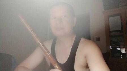 野花香 C调笛子 筒5  VID20200628204414