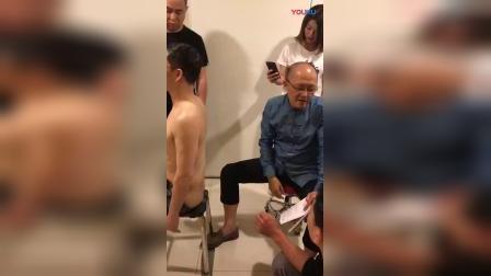 陈杰新医正骨手法指导学员诊断评估_高清