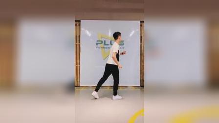 健身舞教学 一学就会