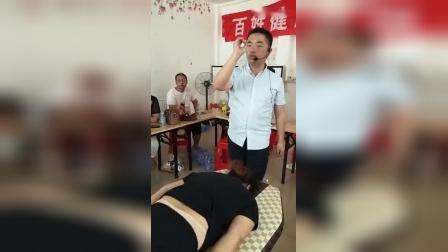 骨盆修复闭合触诊评估手法教学讲解_标清