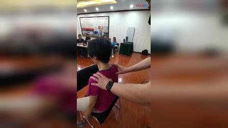 呼吸力柔性正骨触诊评估肩关节肩胛骨治疗手法方法讲解_标清