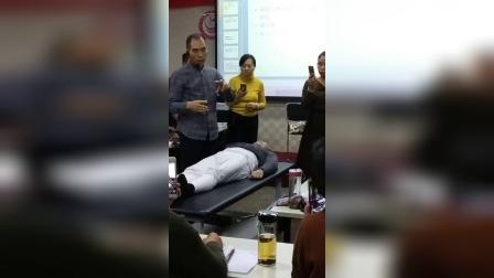 呼吸力柔性正骨治疗骨盆耻骨联合修复闭合手法_超清
