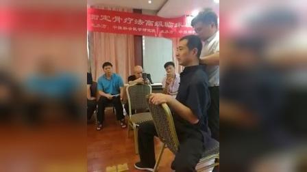 胡青耀道家绝技理筋手法治疗颈肩腰腿疼痛手法_标清