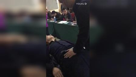 胡青耀连环锁八把半锁白虎锁治疗男科妇科疾病手法课堂教学视频_高清