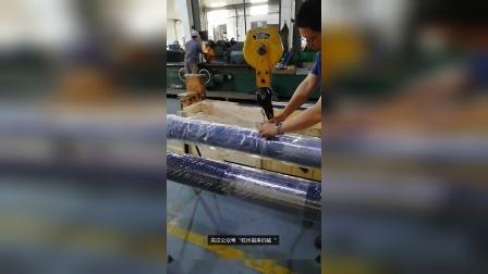 辊筒包装 滚筒 宽幅胶辊 精密高质量辊筒 三元乙丙橡胶辊.mp4