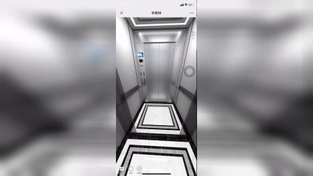 辛格林电梯乘客电梯S系列之SGL-18-05型号电梯