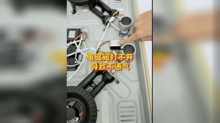 燃气灶打火针有火星,但点不着,需更换电池-mp4
