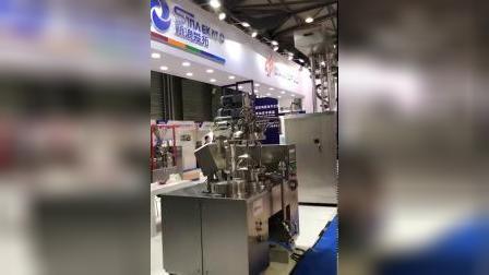 化妆品机械展会新浪爱拓真空乳化机系列机械展示