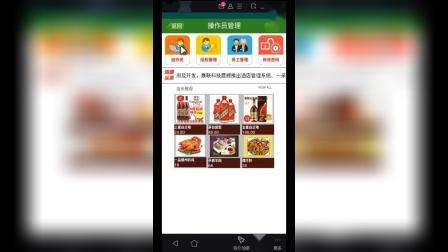 赢联经理财务app