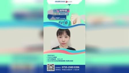"""""""星体验官""""徐黄丽将出席粉丝见面"""