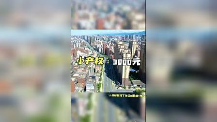 揭阳市:吴喜庆 剪辑