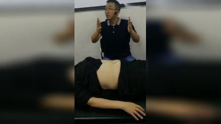 张震筋膜疗法产后修复康复手法_标清