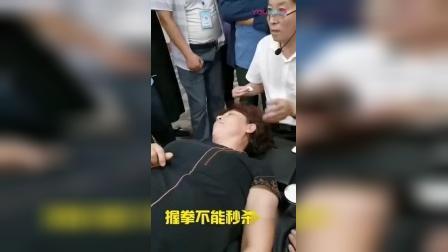 针灸治疗不能握拳手法圆利针筋膜松解_标清