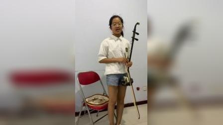 二胡七级【空山鸟语】 演奏:蒋迅格  指导老师:李世奇