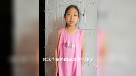 《当世界年纪还小的时候》二年级语文课文-刘宥鑫背诵